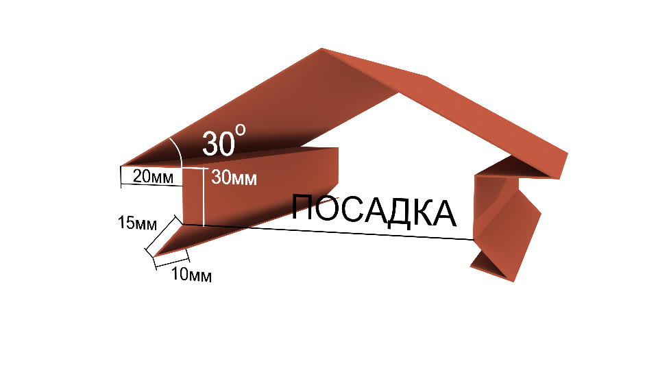Металлический парапет на забор Вид-4, 2000x250 мм Полиэстер
