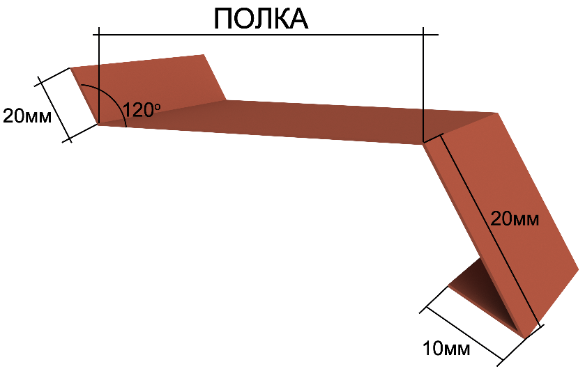 Металлический отлив для фундамента и цоколя Вид-1, 3000x380 мм Полиэстер