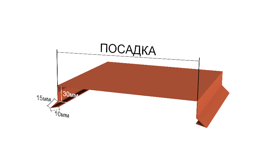 Металлический парапет на забор Вид-2, 1250x50 мм Полиэстер