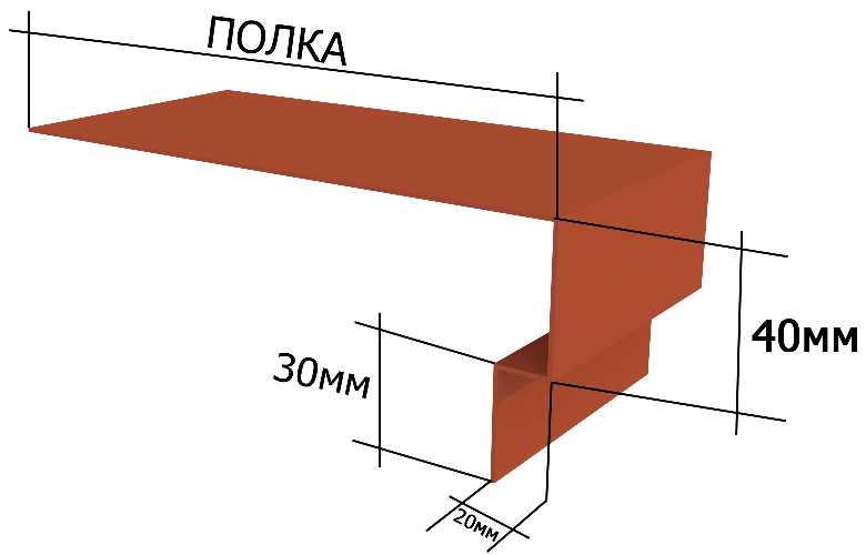 Металлический наружный откос на окно Вид-2, 1250х300 мм Полиэстер