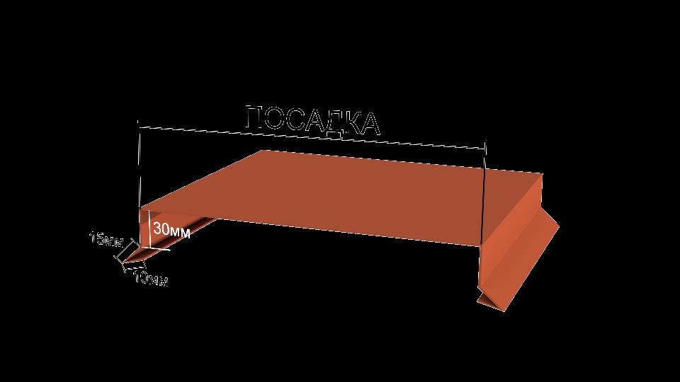 Металлический парапет на забор Вид-2, 1250x80 мм Полиэстер