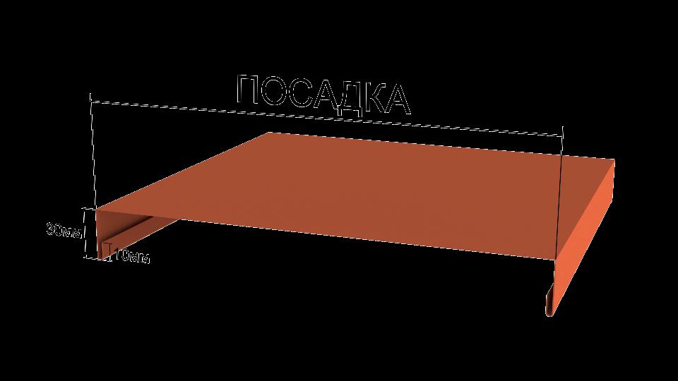 Металлический парапет на забор Вид-1, 1250x50 мм Полиэстер