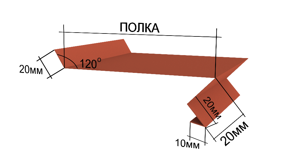 Металлический отлив для фундамента и цоколя Вид-2, 1250x100 мм Полиэстер