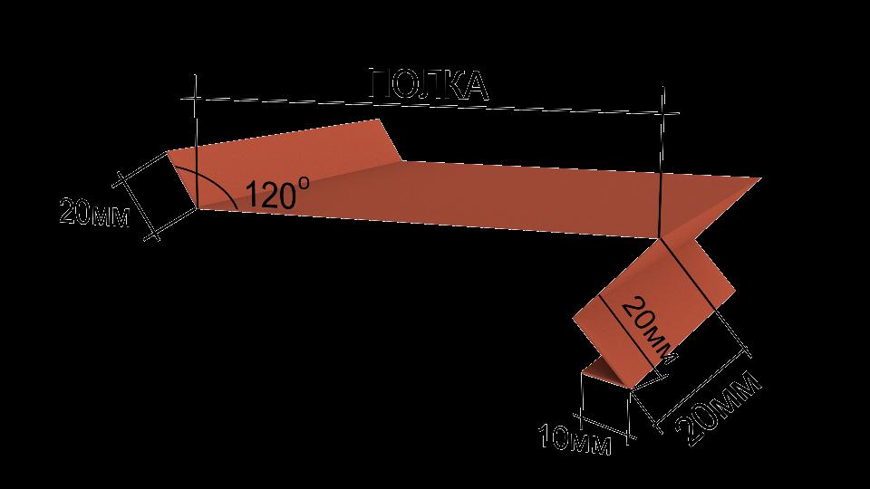 Металлический отлив для фундамента и цоколя Вид-2, 1250x60 мм Полиэстер