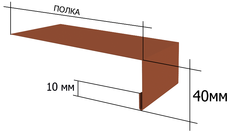 Металлический наружный откос на окно Вид-1, 1250х150 мм Полиэстер