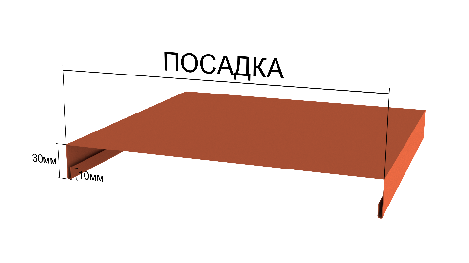 Металлический парапет на забор Вид-1, 1250x60 мм Полиэстер