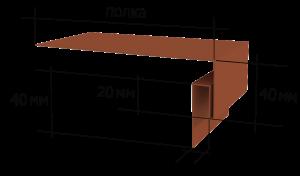 Металлический наружный откос на окно Вид-3, 1250х60 мм Полиэстер