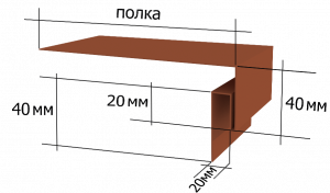 Металлический наружный откос на окно Вид-3, 2000х150 мм Полиэстер